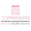 Sipremium