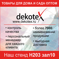 Dekote (2)