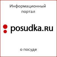 Posudka.ru (2)