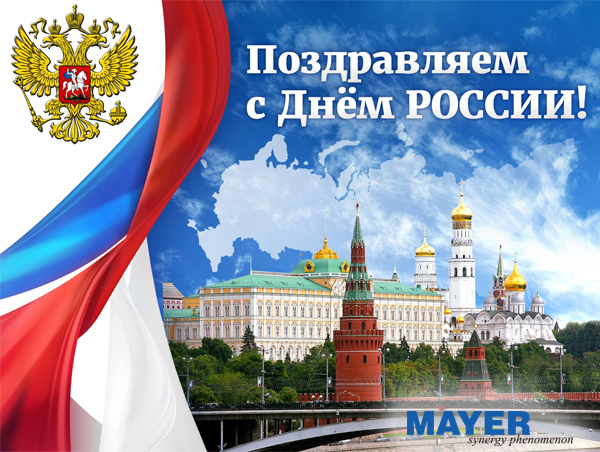 day russia