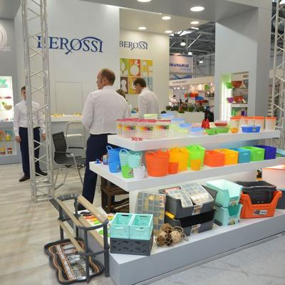 Household Expo 32